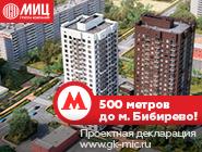 Сити-комплекс «Барбарис» Удобный выезд в центр Москвы